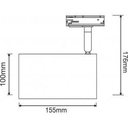 Φωτιστικό Σποτ Ράγας Μονοφασικό 2 Καλωδίων Σε Διάφορα Χρώματα 1x E27 PAR30 - ACA