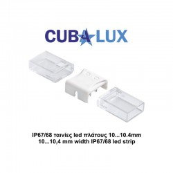 Intermediate Connector IP67 / 68 For LED Tapes Width 10.4mm - CUBALUX