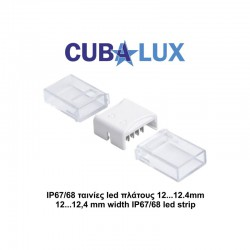 RGB Intermediate Connector IP67 / 68 - CUBALUX
