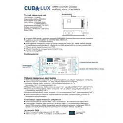 DMX512 & RDM decoder 4X8A - Cubalux