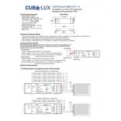 Controller Simlicity Πολλαπλών λειτουργιών 3x6A DIM / RGB / CCT- Cubalux