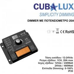 Dimmer Simplicity με Ποτενσιόμετρο 20A - Cubalux
