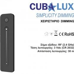 Χειριστήριο Simplicity Dimming - Cubalux