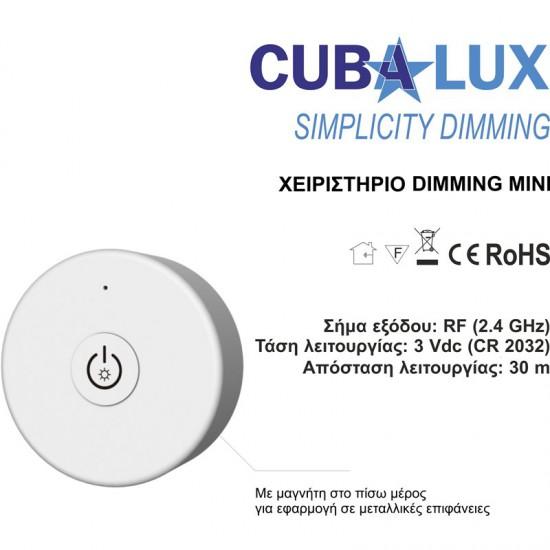 Χειριστήριο Simplicity Dimming Mini - Cubalux