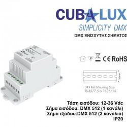 DMX Ενισχυτής Σήματος - Cubalux