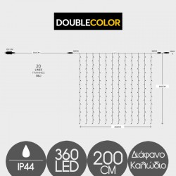 300 LED Curtain With Connector With Green Cable With Color Swap Warm White And White - 200x200cm IP44 Magic Christmas