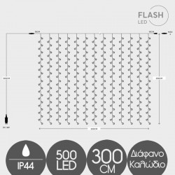 500 FLASH LED Curtain Light With Connector With Transparent Cable  White - 11000Κ IP44 Magic Christmas