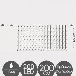Curtain 200 LED 2x1m With Connector & Green Cable IP44 2500K Magic Christmas
