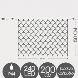 Curtain Net 240 LED 2x1.50m With Connector Green Cable IP44 2200K Magic Christmas