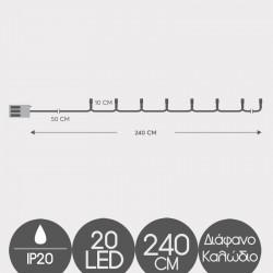 20 LED Σε Σειρά Με Μπαταρία Και Διάφανο Καλώδιο IP20 Θερμό Λευκό 2500K Magic Christmas