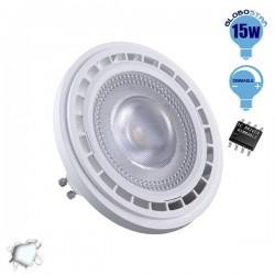 Λάμπα LED AR111 GU10 Σποτ 15W 230V 12° Dimmable GloboStar