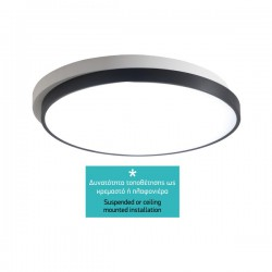 LED Φωτιστικό Οροφής Μεταλλικό Κυκλικό Μαύρο 60W D38cm - SpotLight
