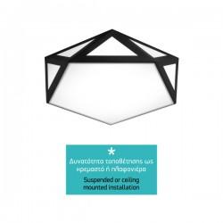 LED Φωτιστικό Οροφής Μεταλλικό Σε Τρία Χρώματα 40W 3200lm 180° - SpotLight