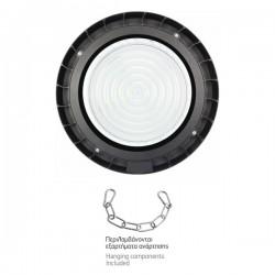 LED SMD Καμπάνα Λεπτή Από Αλουμίνιο Σε Μαύρο Χρώμα UFO 100W 90° Ø26cm IP65 Spotlight