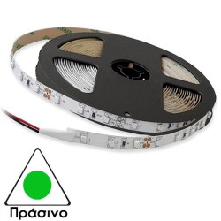 Led Strip 14.4W 12V IP20 TΩRA COLORS 5m GREEN CUBALUX