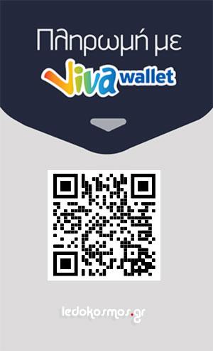 Πληρώστε άμεσα με κάρτα