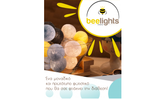BeeLights - came to steal the show!