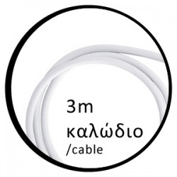 3m Extension Power Cord German Specifications 2Χ0.75mm Eurolamp
