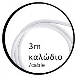 3m Προέκταση Καλωδίου Ρεύματος Γερμανικών Προδιαγραφών 2Χ0.75mm Eurolamp