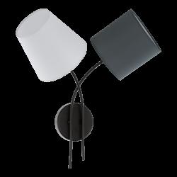 Φωτιστικό Τοίχου Δίφωτο Με Καπέλα 2x 40W E14 ALMEIDA Eglo