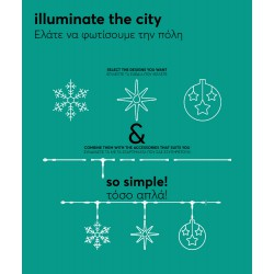 Λευκή Χιονονιφάδα, LED Φωτοσωλήνας 12μ, 75εκ IP44 Magic Christmas