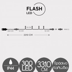 300 LED Flash Series 5mm LED 10cm 31V Extension Up to 3 Green Cord Warm White IP44 - Eurolamp
