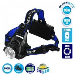 Πανίσχυρος Φακός Κεφαλής LED Επαναφορτιζόμενος 1800 Lumen 5200Mah GloboStar