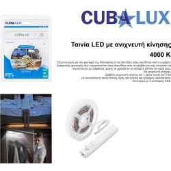 Cubalux LED Tape with Motion Detector And Battery AAA 2.4W 4000K Natural White CUBALUX
