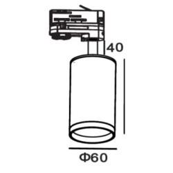 Σποτ Ράγας Για Λάμπα MR16 / GU10 Με Αντάπτορα Τριφασικής Ράγας BIN UNIVERSE