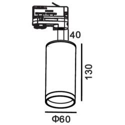 Σποτ Ράγας Για Λάμπα MR16 / GU10 Με Αντάπτορα Τριφασικής Ράγας UNIVERSE SAMBA
