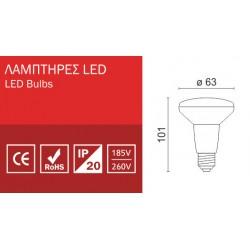 LED Λάμπα R63 Ε27 7W Πλαστικό Spotlight