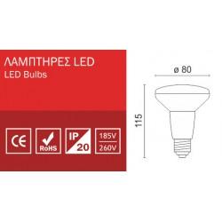 LED Lamp Ε27 10W R80 Plastic Material Spotlight