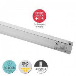 LED T5 Integrated Tube Lighting For Wardrobes 8W With Motion Sensor 50cm 220V Spotlight